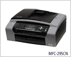 Brother mfc 295cn printer