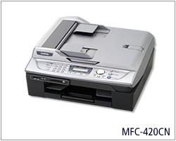 Brother mfc-420cn all-in-one color inkjet printer | ebay secret.