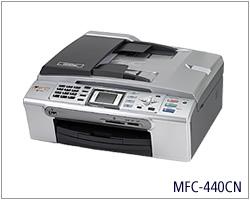 Brother mfc-440cn software & driver printer download.