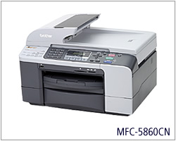 Brother Mfc 7820n Driver Free Download